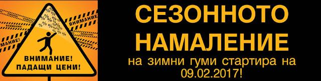 https://www.metro.bg/metro-offers/padashti-ceni