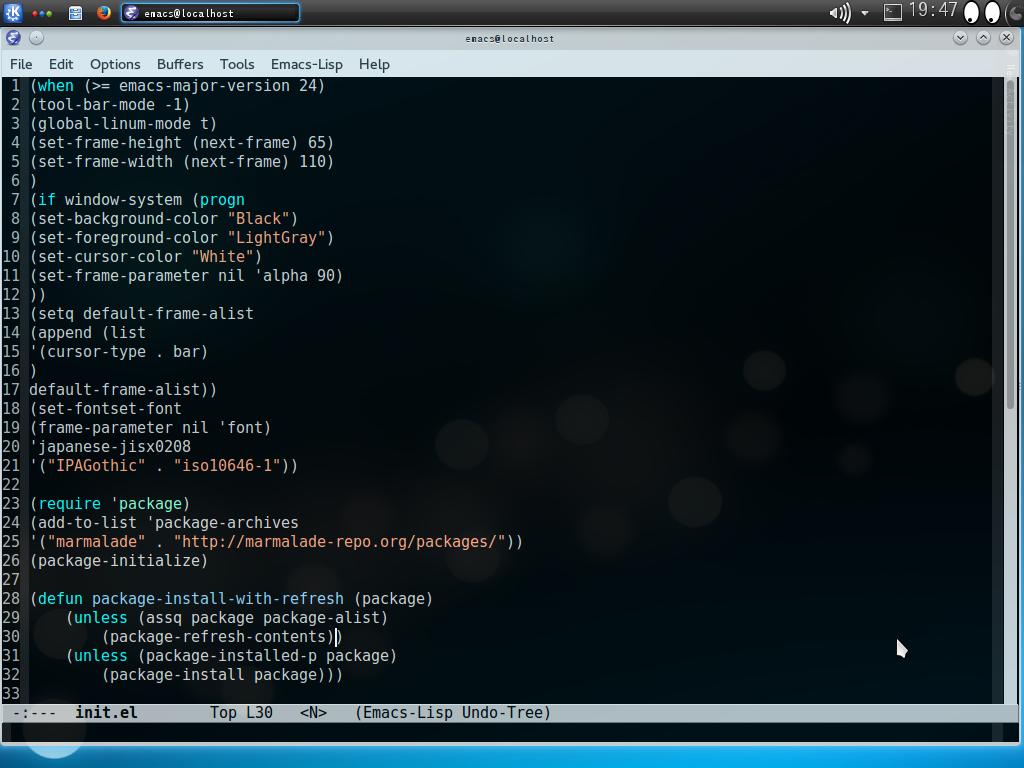 minaseizki's memo: GNU Emacs 2...