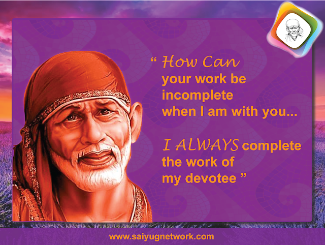 Please Forgive Me For My Mistakes - Anonymous Sai Devotee