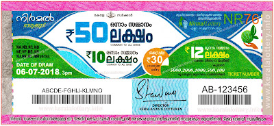 """kerala lottery result 6 7 2018 nirmal nr 76"", nirmal today result : 6-7-2018 nirmal lottery nr-76, kerala lottery result 06-07-2018, nirmal lottery results, kerala lottery result today nirmal, nirmal lottery result, kerala lottery result nirmal today, kerala lottery nirmal today result, nirmal kerala lottery result, nirmal lottery nr.76 results 6-7-2018, nirmal lottery nr 76, live nirmal lottery nr-76, nirmal lottery, kerala lottery today result nirmal, nirmal lottery (nr-76) 06/07/2018, today nirmal lottery result, nirmal lottery today result, nirmal lottery results today, today kerala lottery result nirmal, kerala lottery results today nirmal 6 7 18, nirmal lottery today, today lottery result nirmal 6-7-18, nirmal lottery result today 6.7.2018, nirmal lottery today, today lottery result nirmal 6-7-18, nirmal lottery result today 6.7.2018, kerala lottery result live, kerala lottery bumper result, kerala lottery result yesterday, kerala lottery result today, kerala online lottery results, kerala lottery draw, kerala lottery results, kerala state lottery today, kerala lottare, kerala lottery result, lottery today, kerala lottery today draw result, kerala lottery online purchase, kerala lottery, kl result,  yesterday lottery results, lotteries results, keralalotteries, kerala lottery, keralalotteryresult, kerala lottery result, kerala lottery result live, kerala lottery today, kerala lottery result today, kerala lottery results today, today kerala lottery result, kerala lottery ticket pictures, kerala samsthana bhagyakuri"