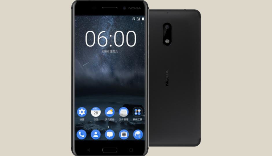 Nokia 6 (2018) Price in Nepal
