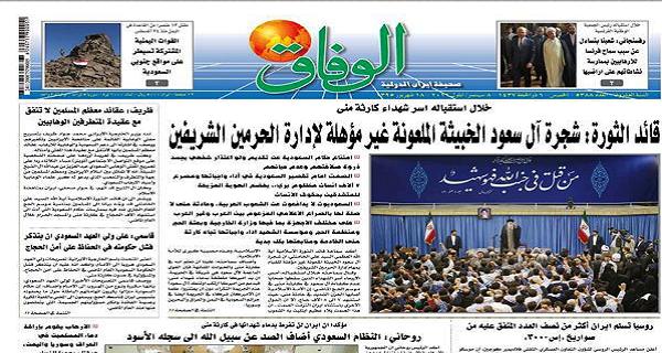 الصحافة الايرانية تشن هجوما ساحقا على السعودية والعقيدة الوهابية