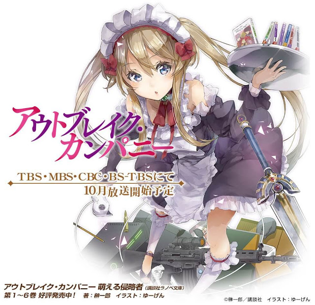 Download Anime Outbreak Company Subtitle Indonesia Blu-ray BD 720p 480p 360p 240p mkv mp4 3gp Batch Single Link Anime Loker Streaming Anime Outbreak Company Subtitle Indonesia Blu-ray BD 720p 480p 360p 240p mkv mp4 3gp Batch Single Link Anime Loker