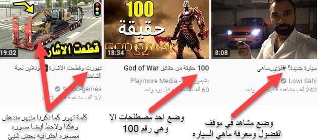 Youtube,اشهار يوتيوب,زيادة مشاهدات يوتيوب,زيادة مشاهدات قناة يوتيوب,زيادة مشاهدات يويتبوب بدون برنامج