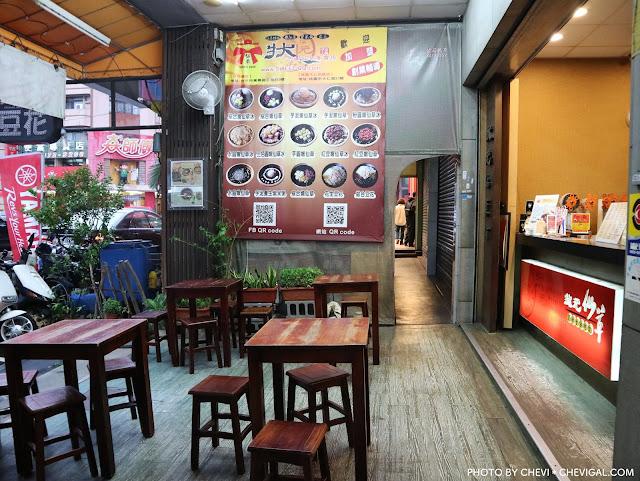 IMG 3235 - 台中南屯│狀元仙草舖 手工芋圓甜品。70種冷熱甜品大集合。還有隱藏版甜品好澎派