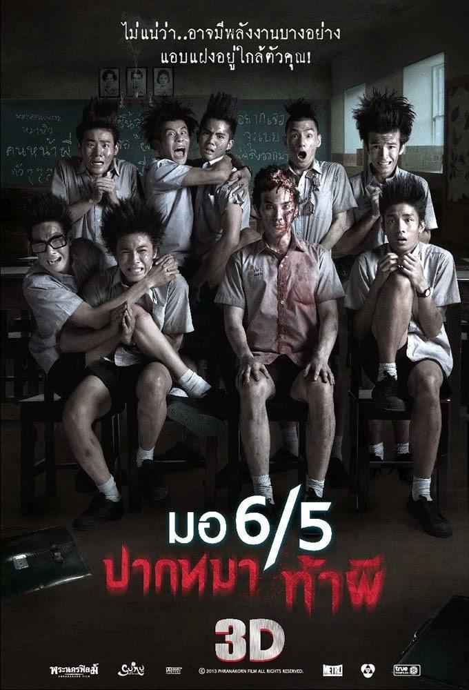 Download Film Make Me Shudder 2013 Subtitle Indonesia