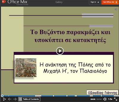 https://mix.office.com/watch/mrvmxupx0251?lcid=1033