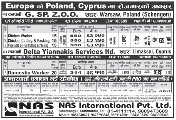Jobs in Europe Poland and Cyprus for Nepali, Salary Up to Rs 63,250