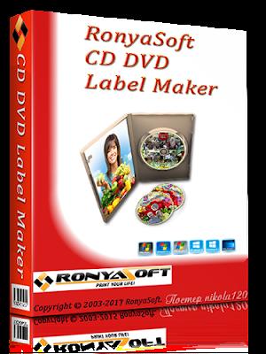 RonyaSoft CD DVD Label Maker 3.02.12 Full Version