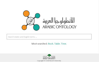 Access to Mideast and Islamic Resources (AMIR): Open Access Database