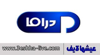 قناة بانوراما دراما