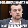 to-twitter-ekane-parti-me-tin-apofasi-tou-ste-gia-tis-adies