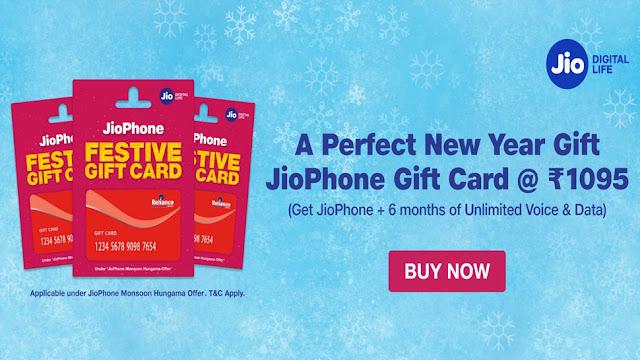 Jio का 'हैप्पी न्यू ईयर' ऑफर: सिर्फ 501 रुपए में खरीदें फोन, साथ में एक और स्मार्ट डील