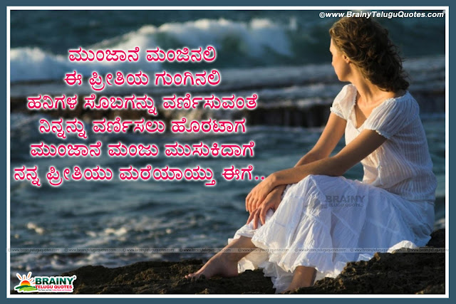 Sad Feeling Kannada Images: Kannada Sad Alone Quotes With Alone Girl Hd Wallpaper