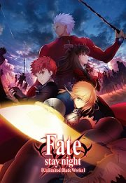 Fate/stay night: Unlimited Blade Works (TV) Sesion 2