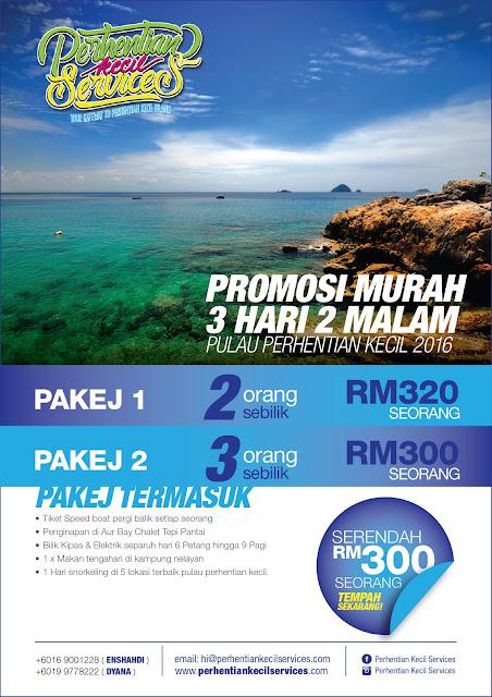 Pakej Pulau Perhentian 2016, Pakej Bajet Perhentian 2016