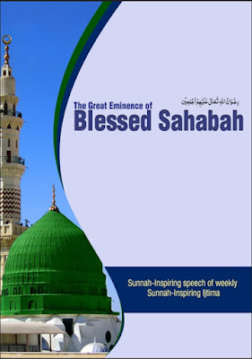 Download: The Great Eminence of Blessed Sahabah in pdf