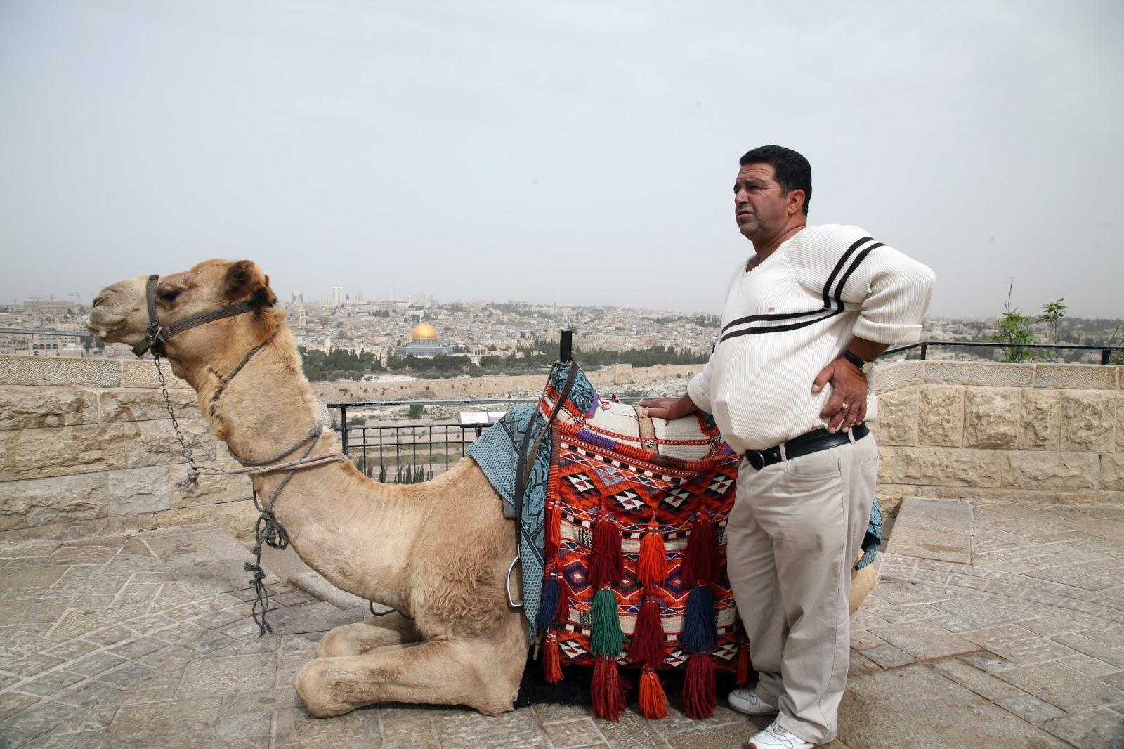 200905 Israel 1005