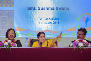 terrorist-is-a-great-danger-for-growth-and-prosperity-says-sushma-swaraj
