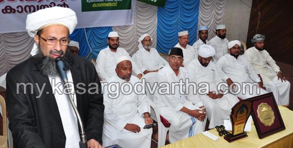 News, Kerala, Kasaragod, SKSSF, Muncipal town hall, Quiz competition, Inauguration, SKSSF Meeladu Nabi programs started