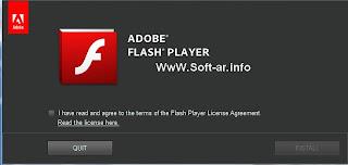 تحميل برنامج فلاش بلاير Adobe