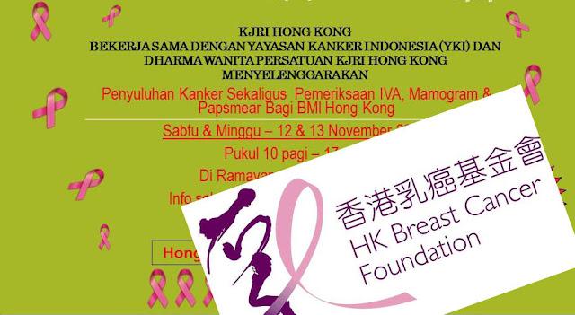 KJRI Hong Kong Akan Mengadakan Pemeriksaan Kesehatan Gratis Untuk Pekerja Migran