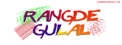 holi text png happy holi photo editing  holi cb background png  holi png full hd  holi hd background png, rangde gulal, balam pichkari