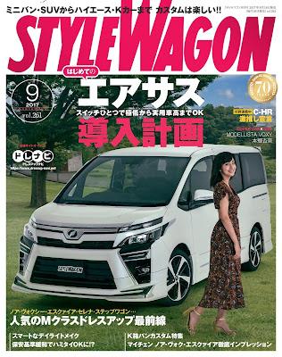 STYLE WAGON (スタイル ワゴン) 2017年09月号 raw zip dl