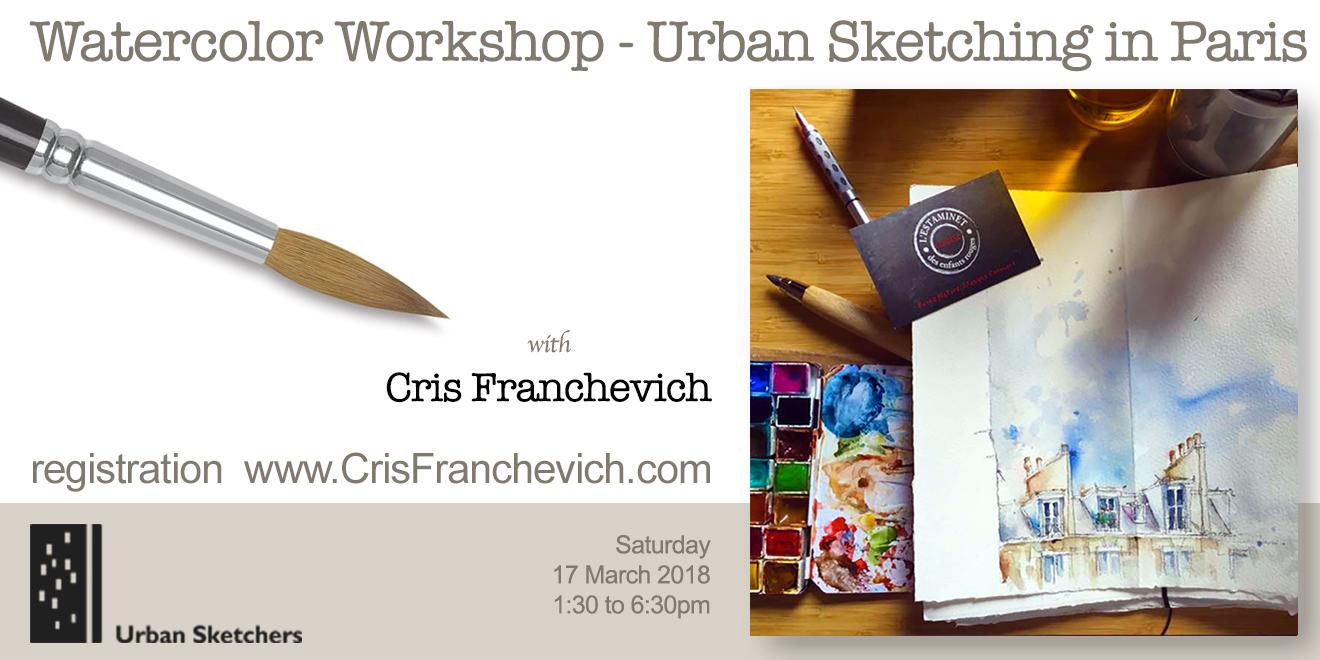 Watercolor Workshop: Paris