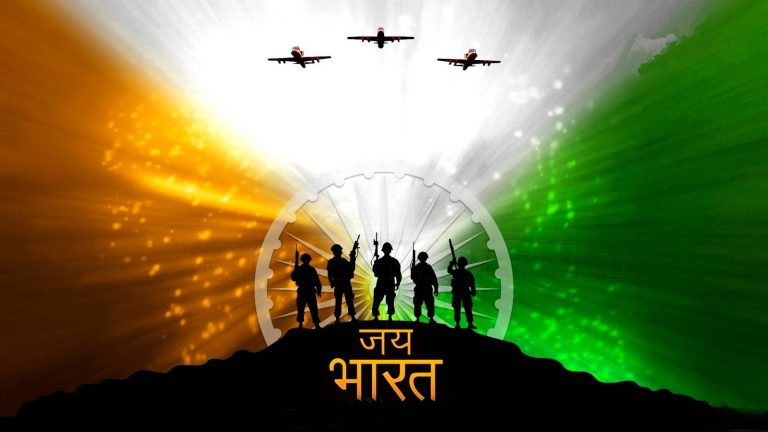 Happy Independence Day Images 8
