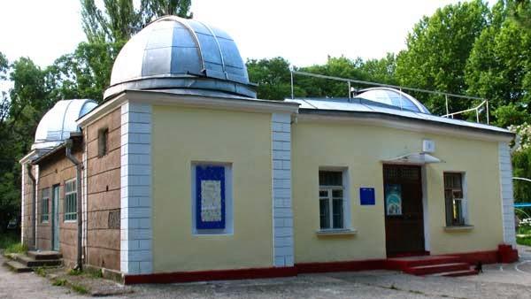 Обсерватория в Детском парке Симферополя