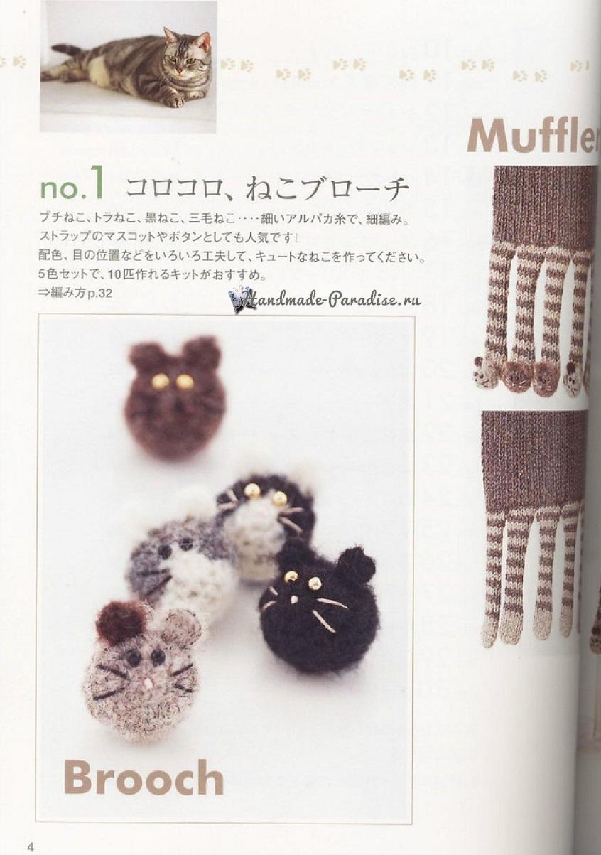 Жаккард с кошками от Matsuda Kyoko (3)