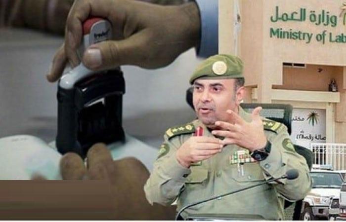 قطاعات ومهن جديدة تم سعودتها من قبل وزارة العمل السعودية