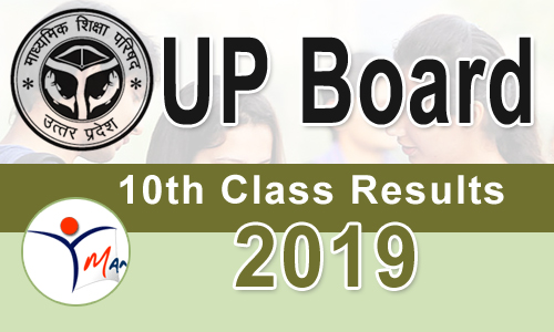 UP Board 10th Result 2019 | UP High School Result 2019 | UP Class