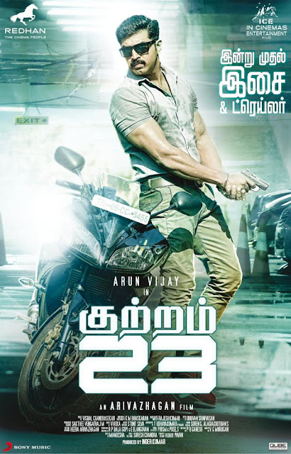 Kuttram 23 Tracklist Audio - Arun Vijay Movie