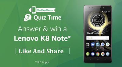 Free Lenovo K8 Note