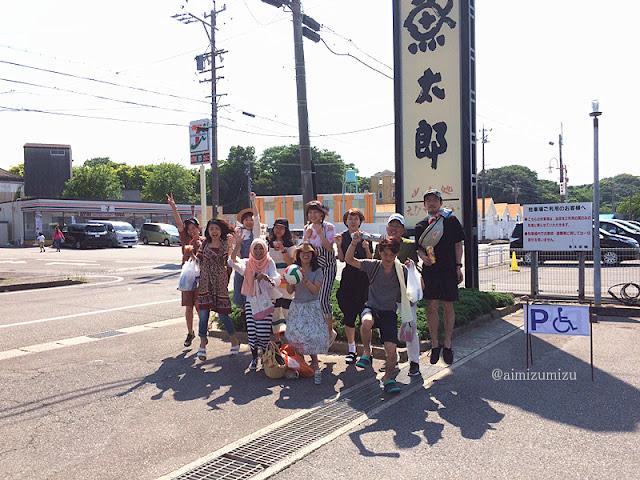 Seafood barbecue and summer holiday at Uotaro