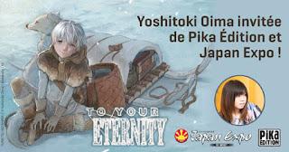 http://blog.mangaconseil.com/2018/04/venue-dauteur-yoshitoki-oima-en-juillet.html