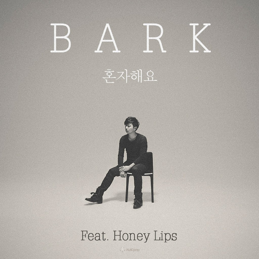 [Single] BARK – 혼자해요