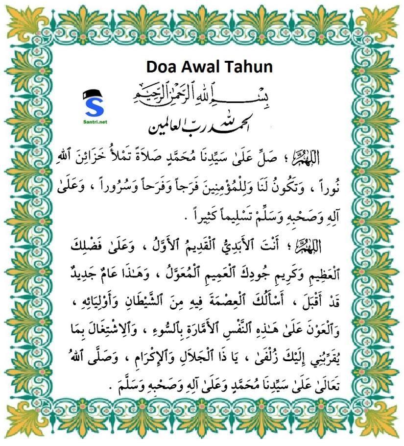 doa akhir tahun baru islam