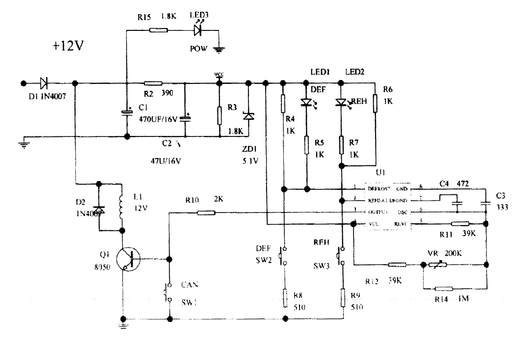 wiring diagram for a toaster wiring diagram for a house wiring diagram   odicis Electric Fan Wiring Diagram Electric Fan Wiring Diagram