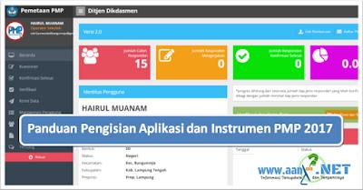 Panduan Pengisian Aplikasi dan Instrumen PMP 2017 www.aan88.net