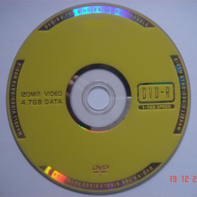 đĩa trắng DVD giá rẻ
