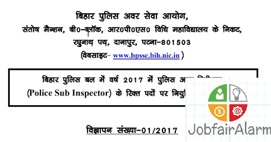 Bihar Police Recruitment 2017 – Apply Online for 1717 Police Sub Inspector Posts