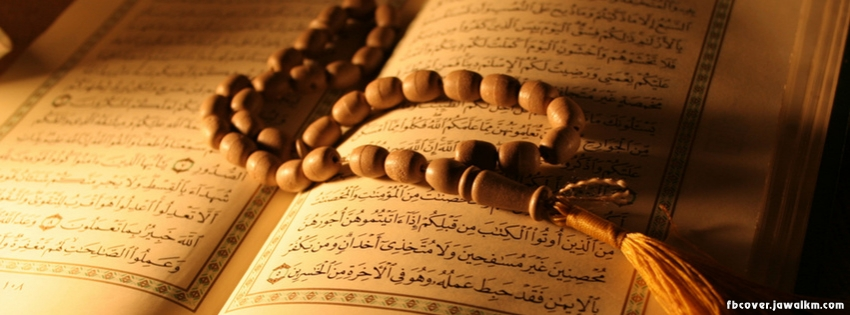 صور فيس بوك دينية صور غلاف فيس بوك إسلامي 2017