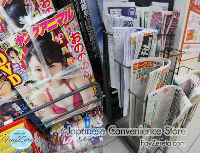 convenience store japan-2