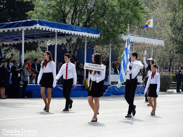 2ο Πειραματικό Γυμνάσιο Θεσσαλονίκης