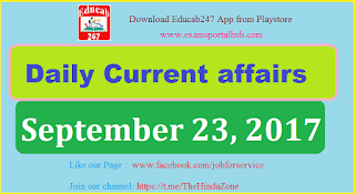 Daily Current affairs -  September 23rd, 2017 for all competitive exams