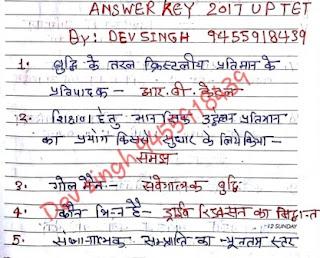 Ctet Study Material Pdf In Hindi