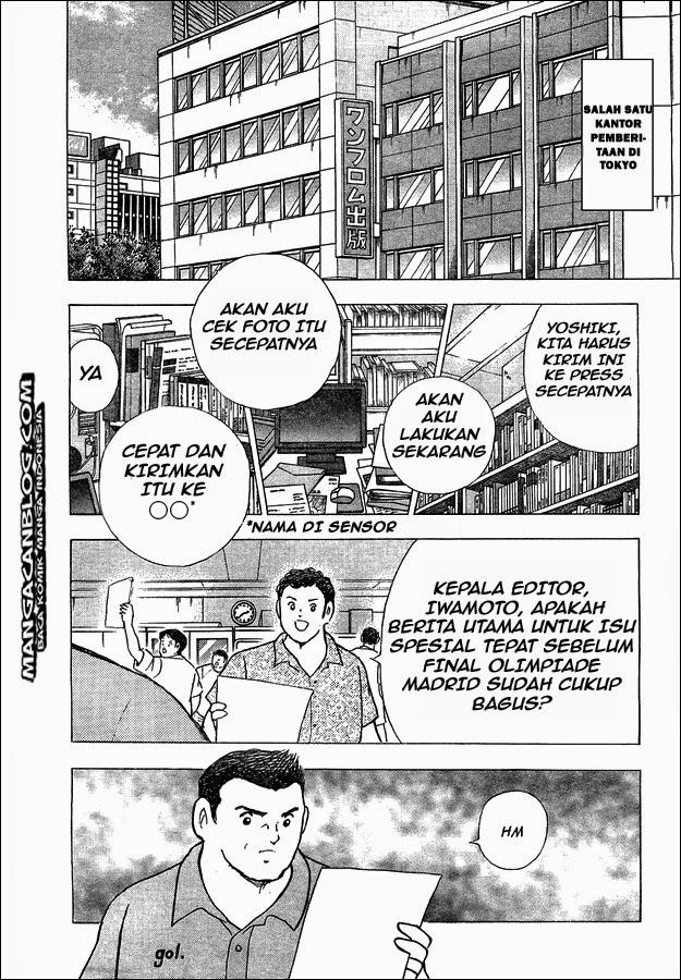 Captain Tsubasa – Rising Sun Chapter 09-5